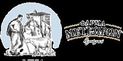 Φάρμες Μετεώρων Αλιάγας Λογότυπο